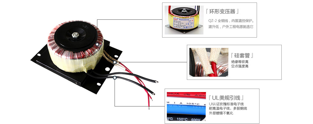 控制变压器接线图 220v24v